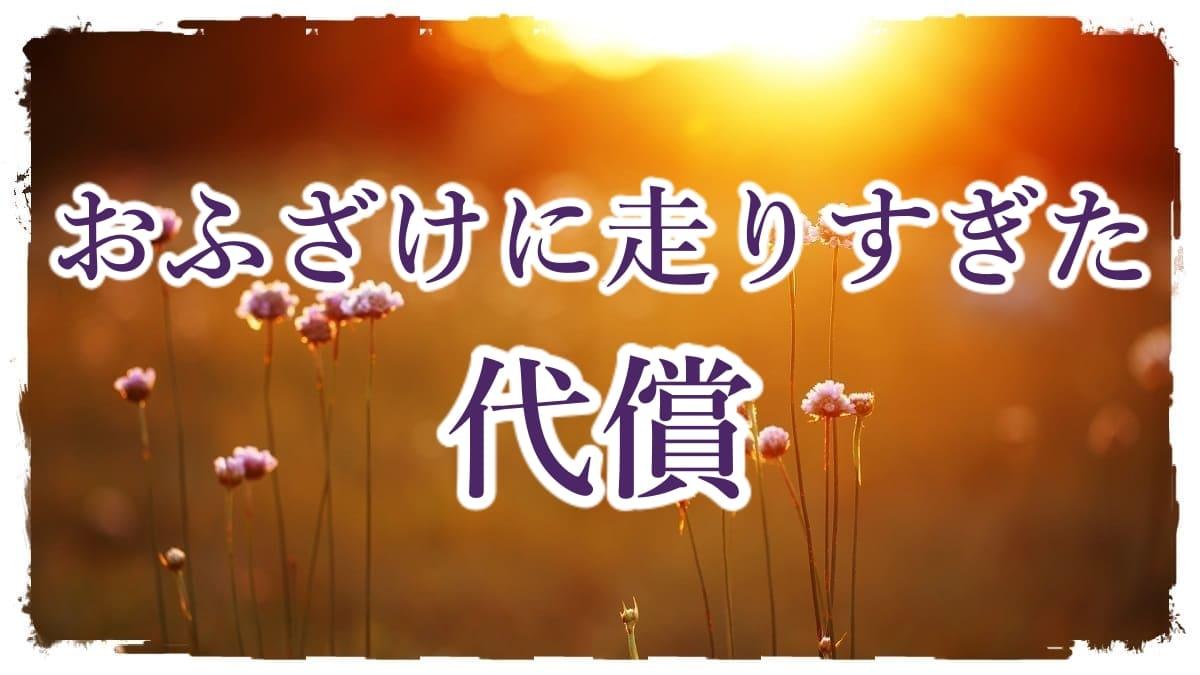 f:id:chitose0723:20210803172556j:plain