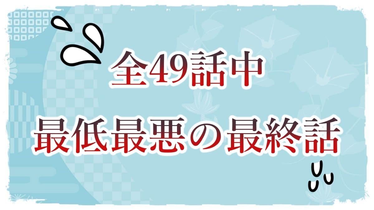 f:id:chitose0723:20210810211538j:plain
