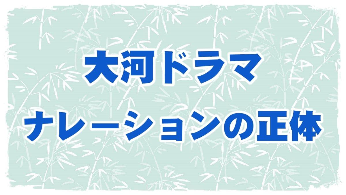 f:id:chitose0723:20210813194945j:plain