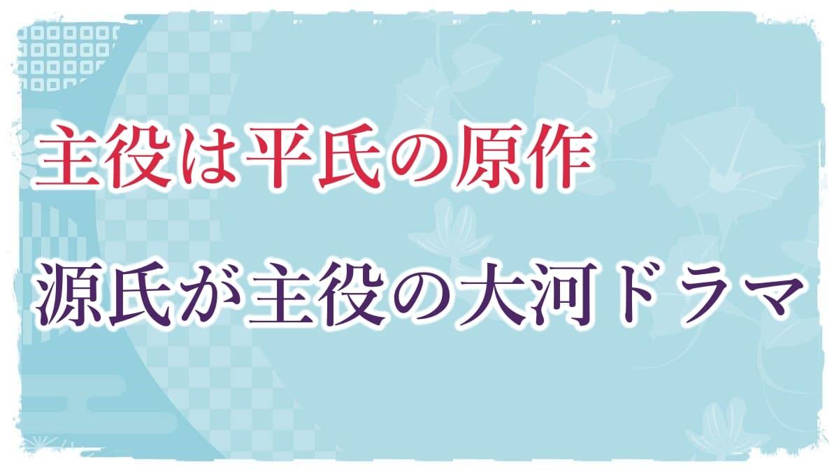 f:id:chitose0723:20210820143604j:plain