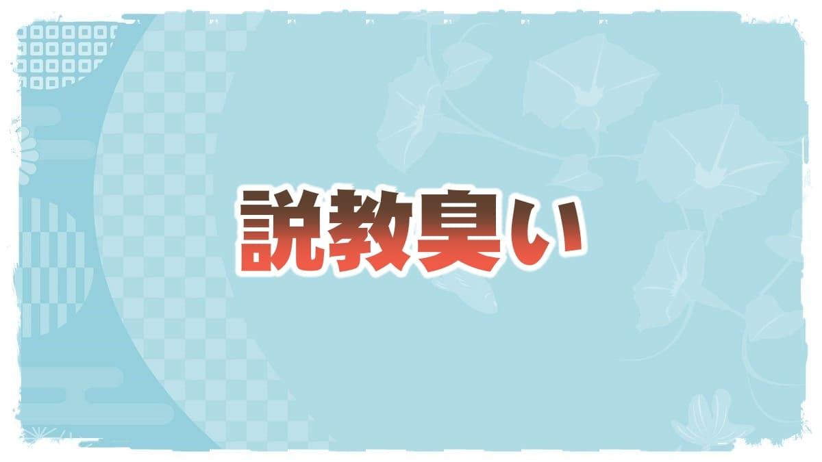 f:id:chitose0723:20210823182209j:plain