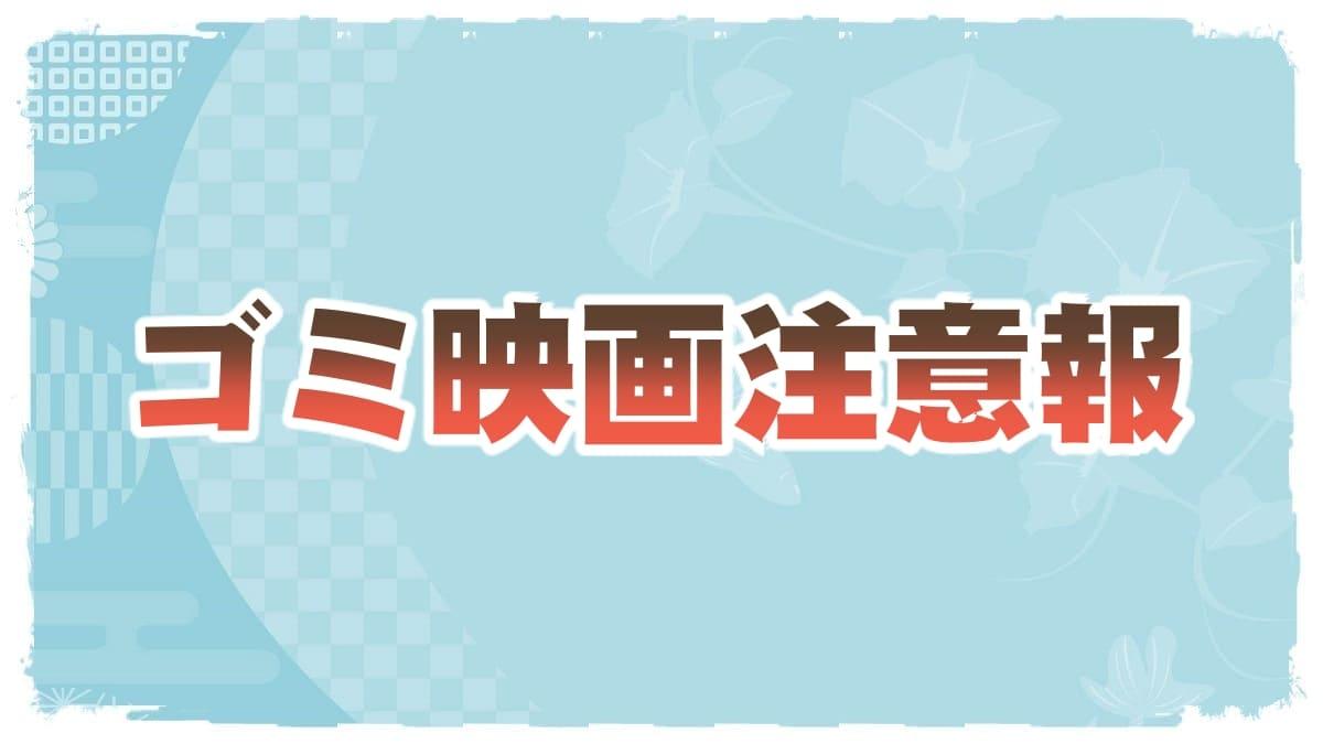 f:id:chitose0723:20210823182604j:plain