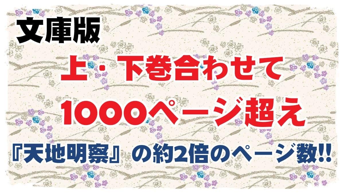 f:id:chitose0723:20210824004443j:plain