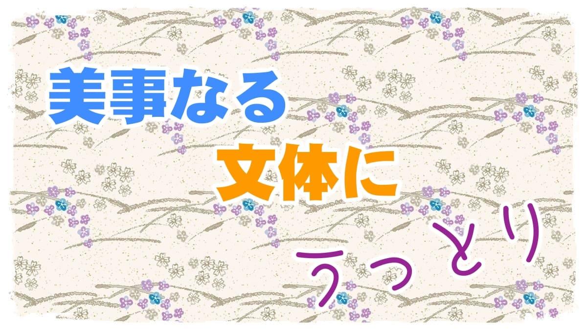 f:id:chitose0723:20210824004902j:plain