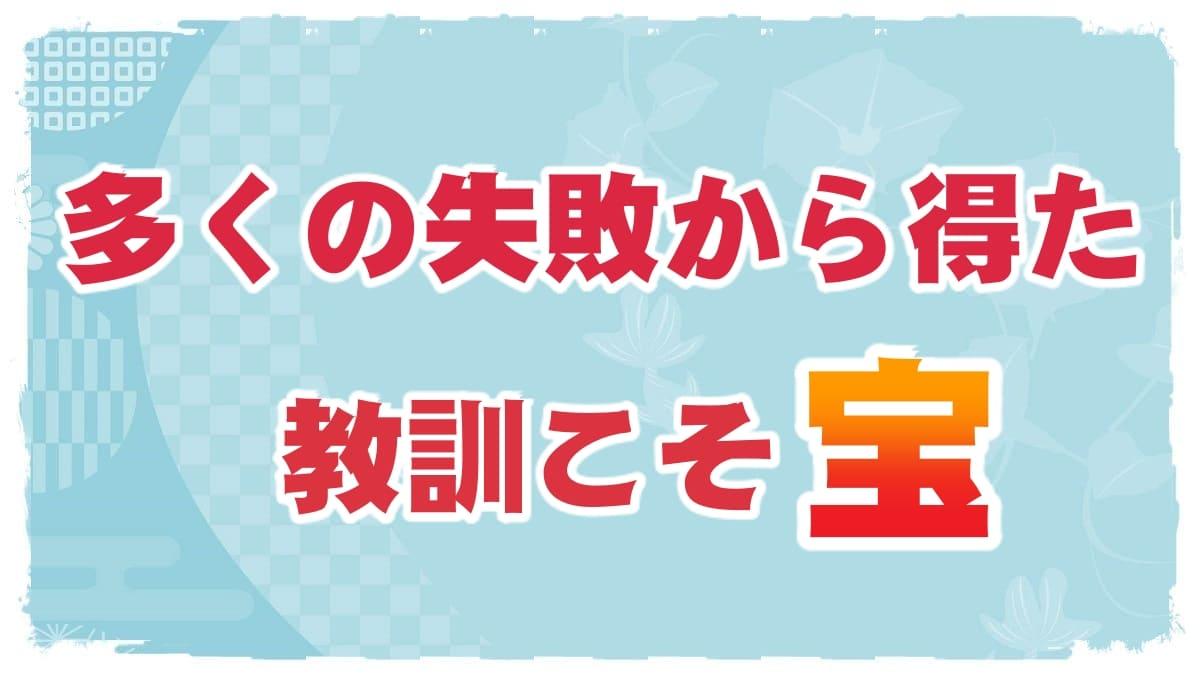 f:id:chitose0723:20210824093454j:plain