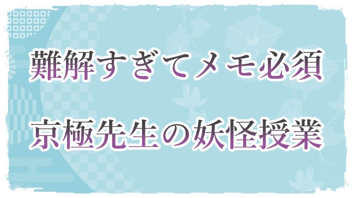 f:id:chitose0723:20210824124242j:plain