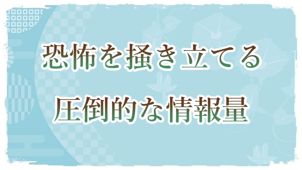 f:id:chitose0723:20210824142905j:plain