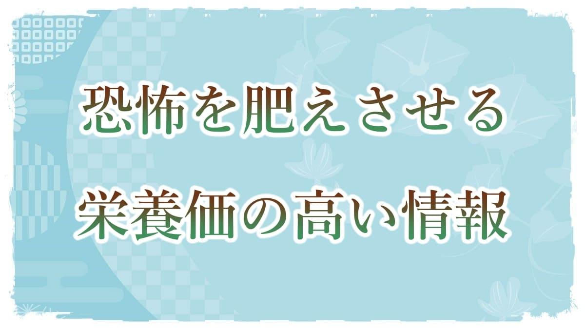 f:id:chitose0723:20210824143107j:plain
