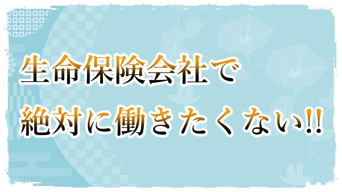 f:id:chitose0723:20210824183239j:plain