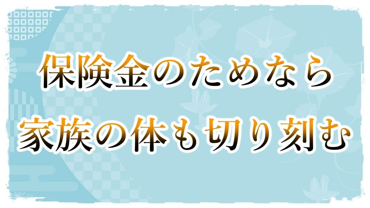 f:id:chitose0723:20210824183259j:plain