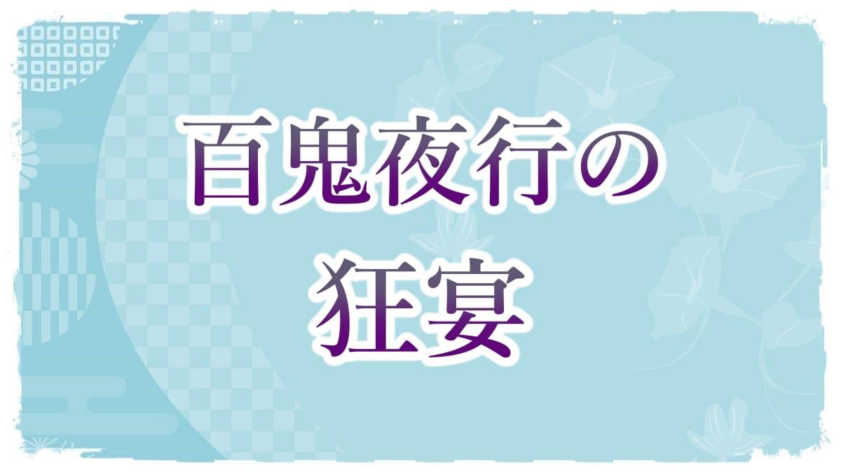 f:id:chitose0723:20210825011034j:plain