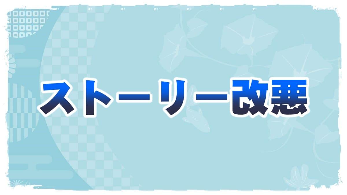 f:id:chitose0723:20210825194631j:plain
