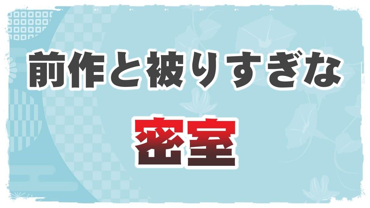 f:id:chitose0723:20210826130413j:plain