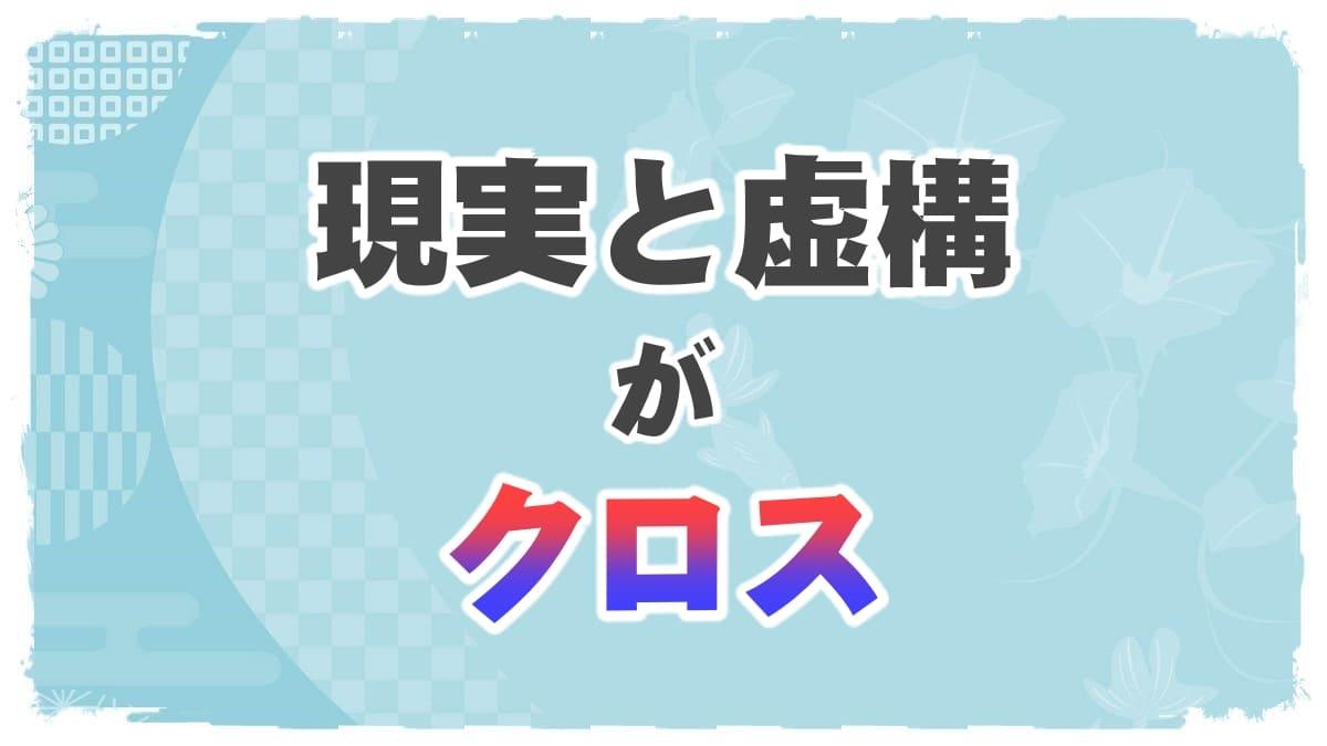 f:id:chitose0723:20210826135558j:plain