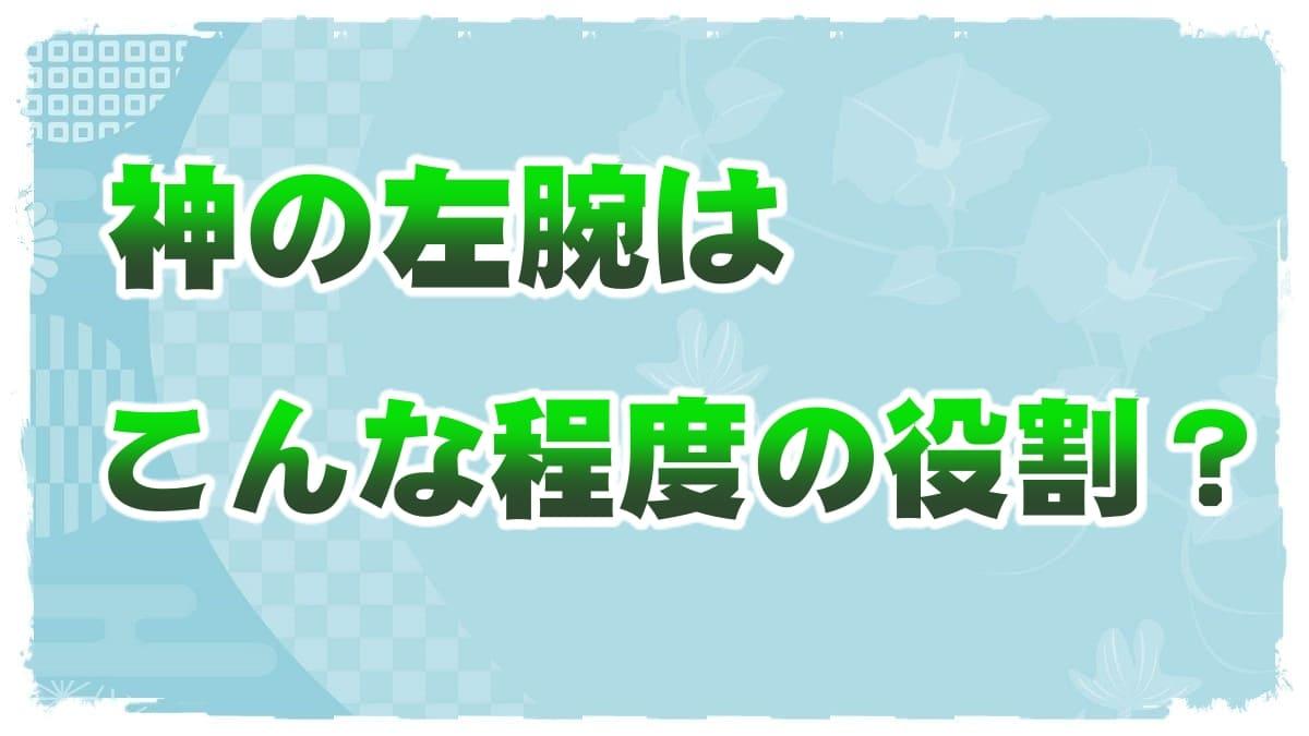 f:id:chitose0723:20210826234734j:plain