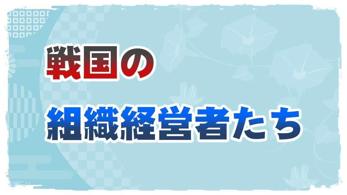 f:id:chitose0723:20210827201825j:plain