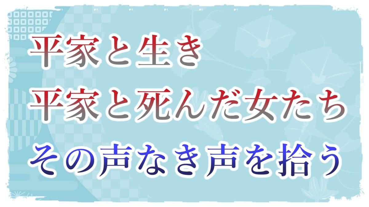 f:id:chitose0723:20210827230909j:plain