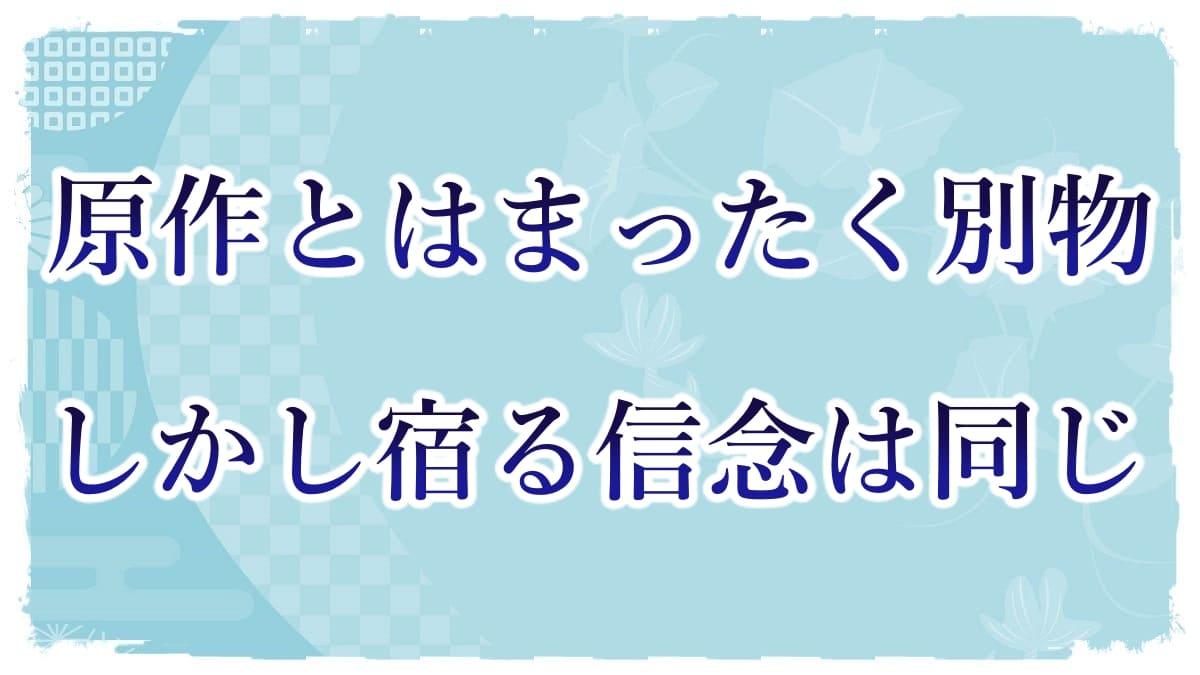 f:id:chitose0723:20210827231313j:plain