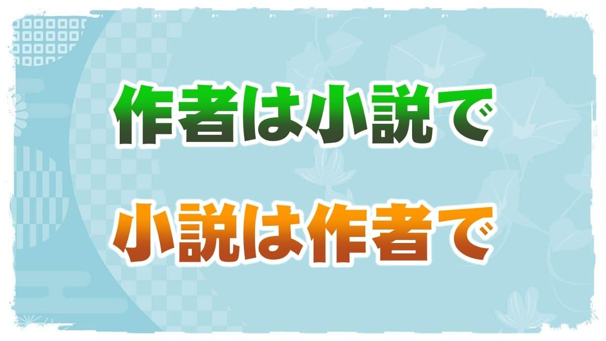 f:id:chitose0723:20210828173923j:plain