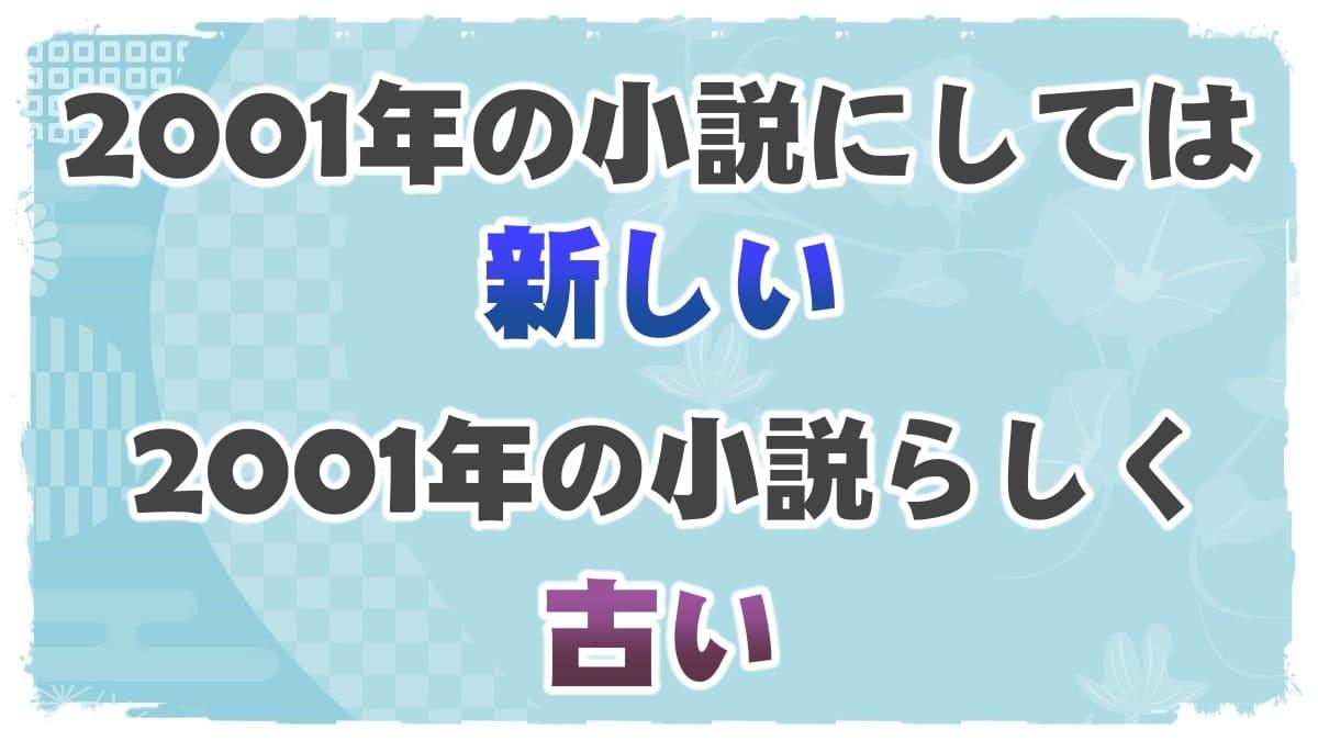 f:id:chitose0723:20210828174323j:plain