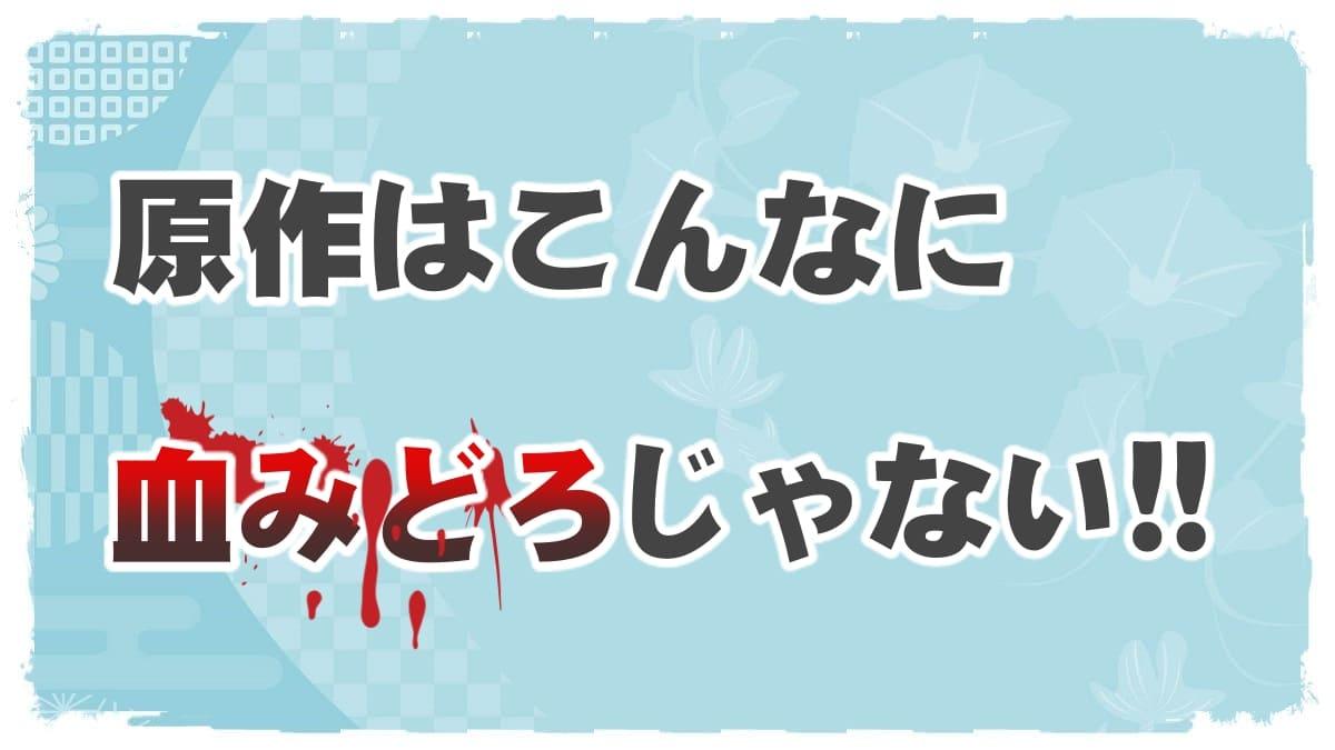 f:id:chitose0723:20210903125411j:plain