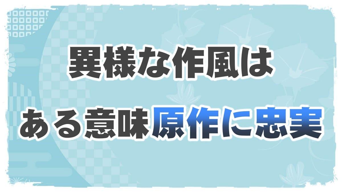 f:id:chitose0723:20210903130418j:plain