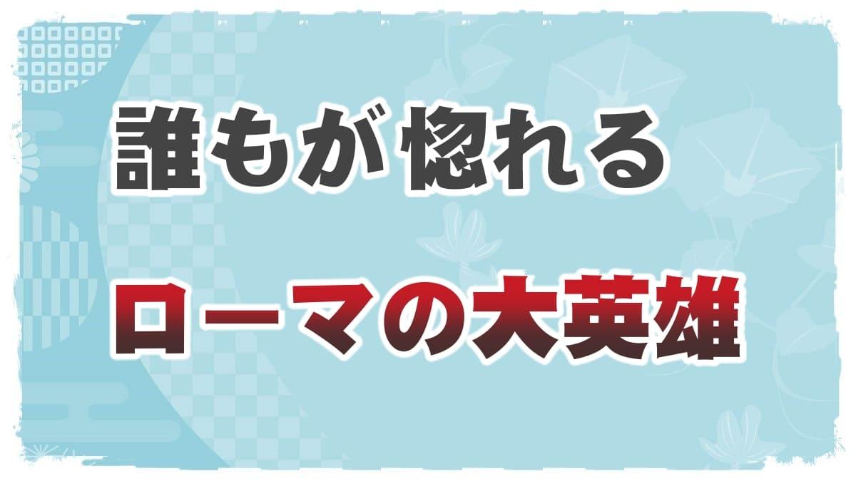 f:id:chitose0723:20210905095956j:plain