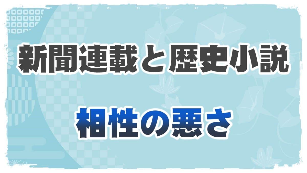 f:id:chitose0723:20210905100344j:plain