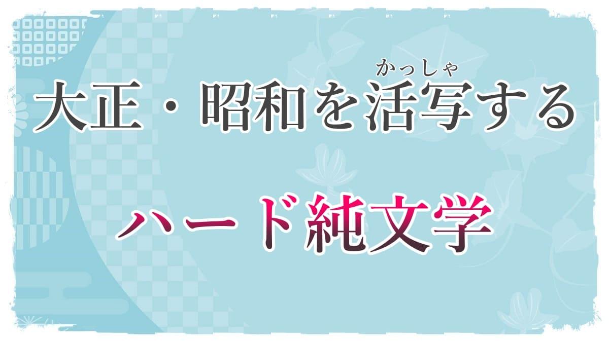 f:id:chitose0723:20210918091422j:plain