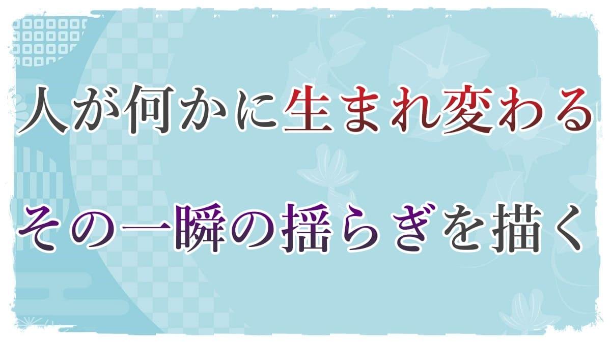 f:id:chitose0723:20210918091714j:plain