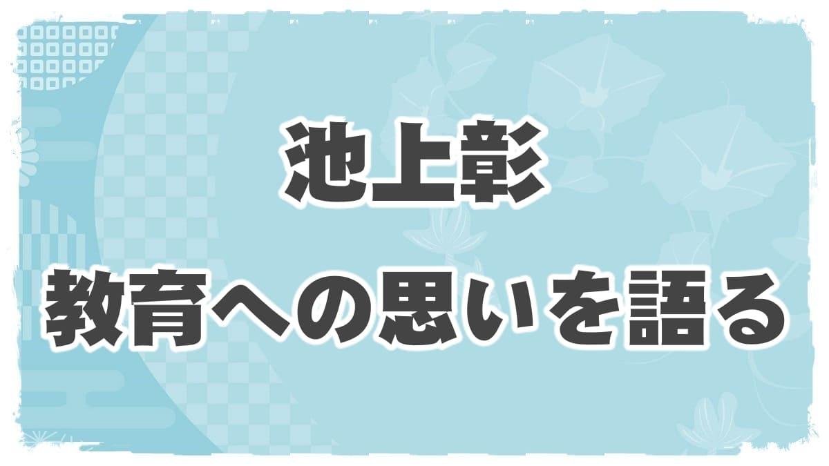 f:id:chitose0723:20211001174320j:plain