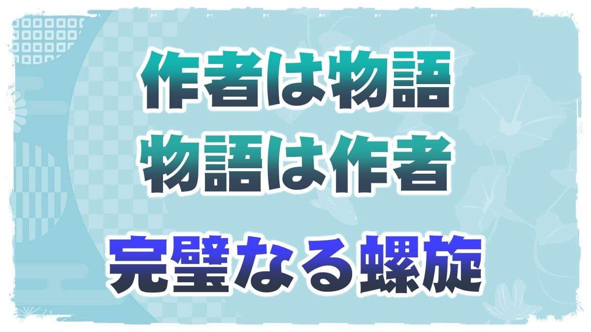 f:id:chitose0723:20211005161926j:plain