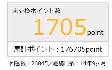 f:id:chitose11:20181214102214j:plain