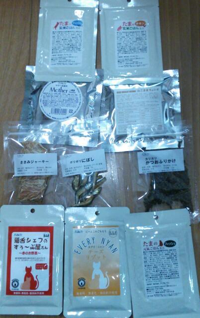 f:id:chitosefuku2:20170214231513j:plain