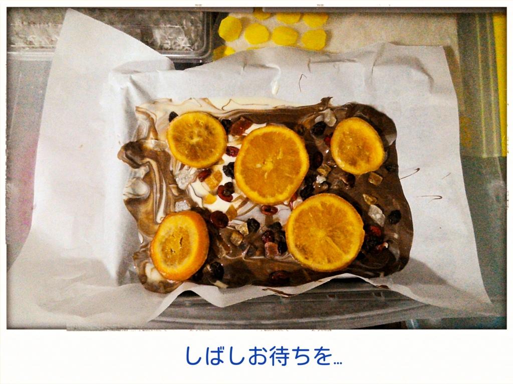 f:id:chitosemidori:20170214062219j:plain