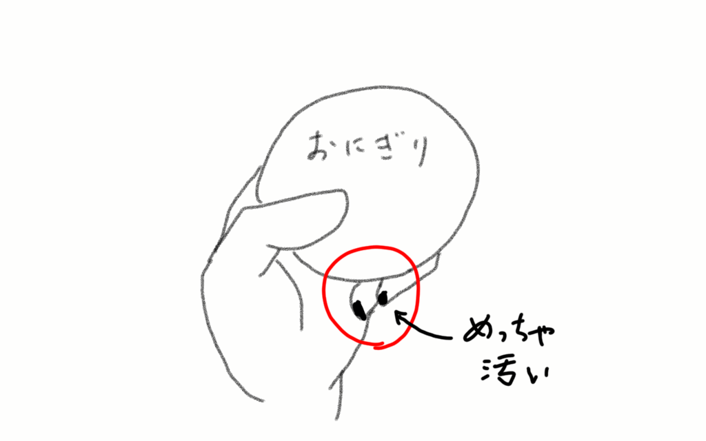f:id:chitosemidori:20170626065714p:plain