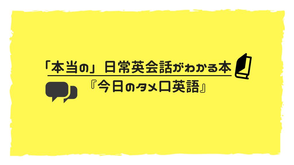 f:id:chitosepiggie:20180504010550p:plain