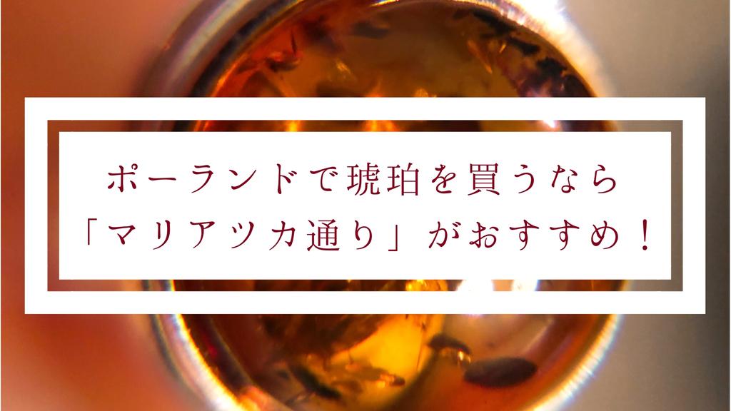 f:id:chitosepiggie:20180907070939j:plain