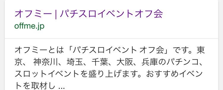 f:id:chiwawa_slot:20170711064151p:plain