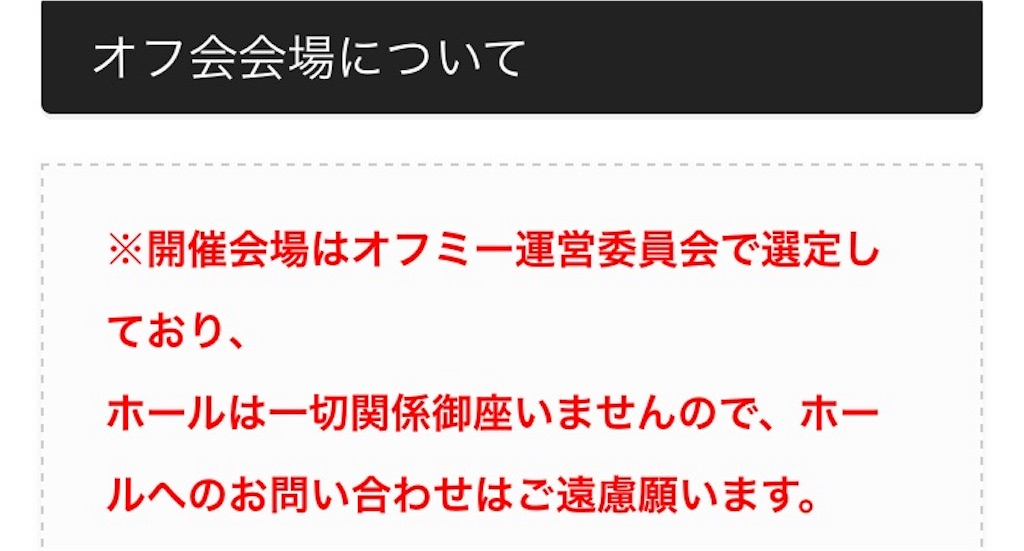 f:id:chiwawa_slot:20170711074259j:image