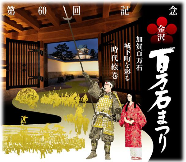 f:id:chiyan-46:20110604222915j:image