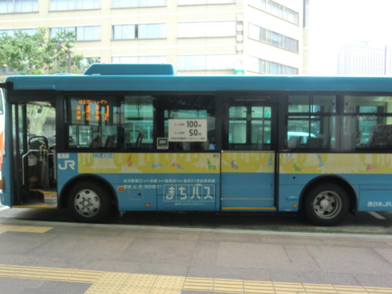 f:id:chiyan-46:20110611122811j:image