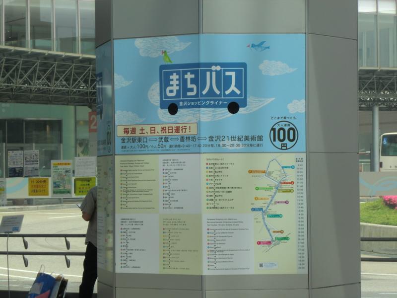 f:id:chiyan-46:20110611124514j:image
