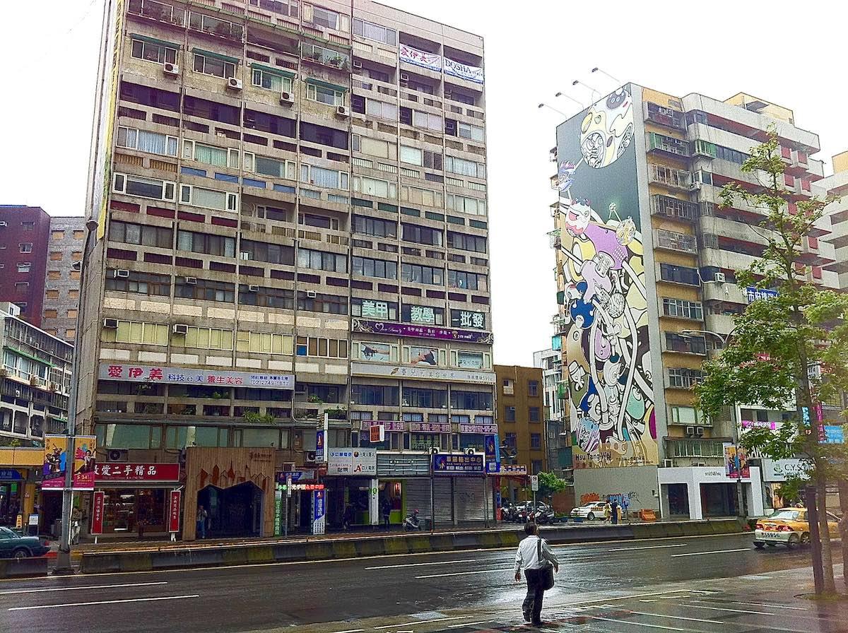 台北のビルのペイント