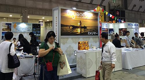「ツーリズムEXPOジャパン 2016 @Tokyo」レポート