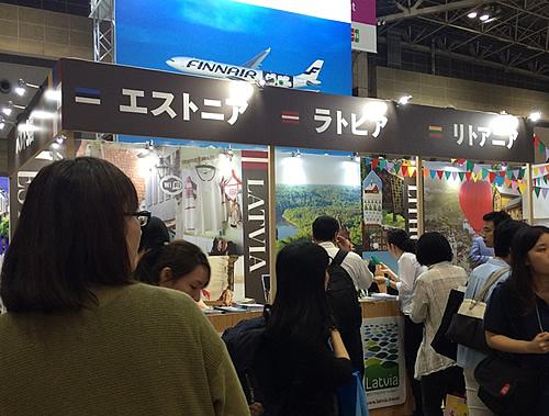 「ツーリズムEXPOジャパン 2016 @Tokyo」レポート vo.5