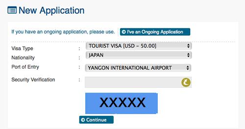 ミャンマーへ行くことに決定!まずはビザ取得!!