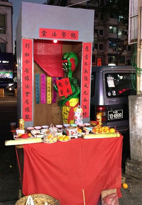 ヤンゴンのチャイナタウンの「ナイトマーケット」