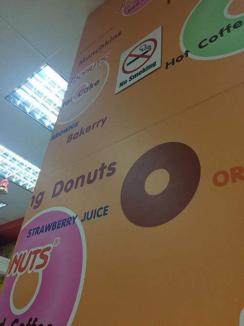 ミャンマーのドーナツ屋さん「J'S DONUTS」