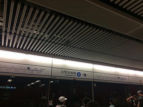 香港国際空港から澳門(マカオ)に向かう!
